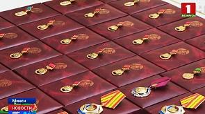 Во Дворце Независимости вручили госнаграды и присвоили почетные звания