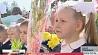 Беларусь отметила  День знаний  Беларусь адзначыла  Дзень ведаў  Belarus celebrates Day of Knowledge