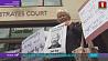 Ассанж прибыл в суд Лондона Асанж прыбыў у суд Лондана