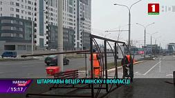 """В столице возле  """"Минск-Арены"""" ветром вырвало конструкцию остановочного пункта"""