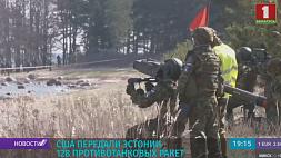 НАТО продолжает увеличивать оборонный потенциал в Европе НАТА працягвае павялічваць абаронны патэнцыял у Еўропе