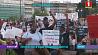 В США продолжаются протесты против жестокости полиции на почве расовой ненависти