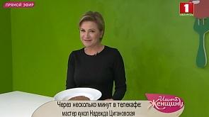 Советы диетолога  Светланы Кашицкой: в корзину семена льна