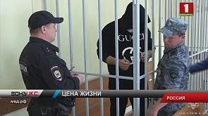 Правоохранители России раскрыли крупную схему афер в медицинской сфере