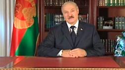 Новогоднее поздравление Президента Республики Беларусь Александра Григорьевича Лукашенко.