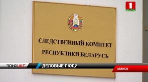 В Минске мужчина подозревается в использовании занятия проституцией