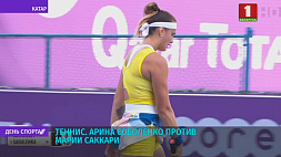 Арина Соболенко против Марии Саккари Арына Сабаленка супраць Марыі Сакары