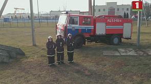 Поколение.by. Юные спасатели-пожарные