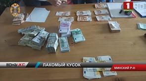 Очередную финансовую аферу выявили сотрудники ДФР