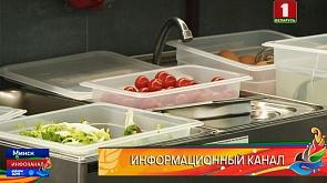 Сколько ежедневно тратят гости II Европейских игр в Минске Еўрапейскія гульні павышаюць інвестыцыйную прывабнасць Беларусі