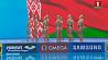 Сборная Беларуси по синхронному плаванию заняла 9-ое место в финале чемпионата мира по водным видам спорта Зборная Беларусі па сінхронным плаванні заняла 9-ае месца ў фінале чэмпіянату свету па водных відах спорту