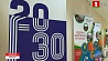 Важные для молодежи темы обсудили в столице в рамках нового проекта Важныя для моладзі тэмы абмеркавалі ў сталіцы ў рамках новага праекта