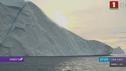 Таяние ледников Антарктиды иГренландии ускорилось Раставанне леднікоў Антарктыды і Грэнландыі паскорылася