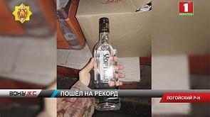 Около 800 литров водки и коньяка обнаружено в автомобиле 42-летнего россиянина