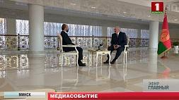 """Телеверсию интервью А. Лукашенко турецкому информационному агентству """"Анадолу"""" смотрите  15 апреля в 21:50 Тэлеверсію інтэрв'ю А. Лукашэнкі турэцкаму інфармацыйнаму агенцтву """"Анадолу"""" глядзіце  15 красавіка ў 21:50 Watch TV version of A. Lukashenko's interview with Turkish Anadolu news agency on April 15 at 21:50"""
