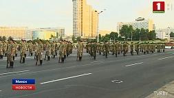 До празднования Дня Независимости осталось три недели Да святкавання Дня Незалежнасці засталося тры тыдні