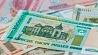 В Беларуси увеличивается бюджет прожиточного минимума У Беларусі павялічваецца бюджэт пражытачнага мінімуму