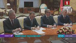 Александр Лукашенко принял ряд кадровых решений Аляксандр Лукашэнка ўчора прыняў шэраг кадравых рашэнняў Alexander Lukashenko makes a number of personnel decisions