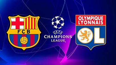 "Футбол. Лига чемпионов. 1/8 финала. ""Барселона"" - ""Лион"" 5:1"