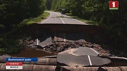 Последствия стихии. В Воложинском районе размыло дорогу Наступствы стыхіі. У Валожынскім раёне размыла дарогу