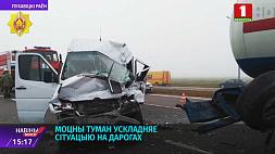 В Пуховичском районе столкнулись маршрутка и грузовик У Пухавіцкім раёне сутыкнуліся маршрутка і грузавік