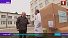 Помощь медикам продолжают оказывать профсоюзы Дапамогу медыкам працягваюць аказваць прафсаюзы
