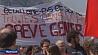 В Париже демонстрации профсоюзов  переросли в стычки с полицией У Парыжы дэманстрацыі прафсаюзаў  перараслі ў сутычкі з паліцыяй