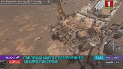 Панорама Марса с разрешением 1,8 млрд  пикселей