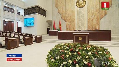 Президент Беларуси завтра обратится с ежегодным Посланием к белорусскому народу и Национальному собранию