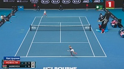 Александра Саснович и Арина Соболенко выходят в 1/16 финала  Australian Open Аляксандра Сасновіч і Арына Сабаленка выходзяць у 1/16 фіналу  Australian Open Aliaksandra Sasnovich and Aryna Sabalenka reach round of 32 of Australian Open