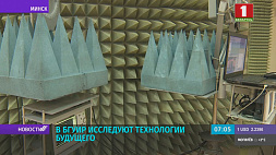 В Беларуси появилась лаборатория для исследования чипов  У Беларусі з'явілася лабараторыя для даследавання чыпаў  Laboratory for chip research appears in Belarus