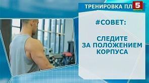 Спорт микс. Выпуск 220 (330)