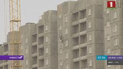Развитие столичных городов-спутников выходит на новый уровень Развіццё сталічных гарадоў-спадарожнікаў выходзіць на новы ўзровень
