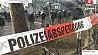 Во Франкфурте-на-Майне продолжается акция протеста  У Франкфурце-на-Майне працягваецца акцыя пратэсту
