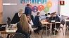 В Барановичах открыли STEM-центры по программированию и робототехнике для детей У Баранавічах адкрылі STEM-цэнтры па праграмаванні і робататэхніцы для дзяцей