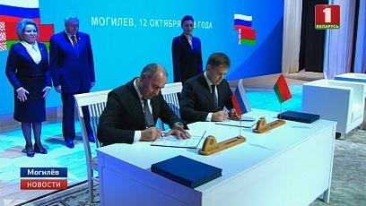 Более 70 новых региональных соглашений уже подписано на V Форуме регионов Беларуси и России