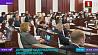 Депутаты Палаты представителей в первом чтении приняли ряд законопроектов