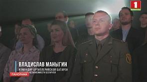 Владислав Малыгин