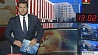 Послу Украины в Беларуси вручена нота из-за нарушения белорусского воздушного пространства Паслу Украіны ў Беларусі ўручана нота з-за парушэння беларускай паветранай прасторы Ambassador Extraordinary and Plenipotentiary of Ukraine to Belarus receives note due to violation of Belarusian airspace