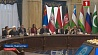 На полях саммита ШОС Президент Беларуси провел ряд важнейших двухсторонних встреч На палях саміту ШАС Прэзідэнт Беларусі правёў шэраг найважнейшых двухбаковых сустрэч