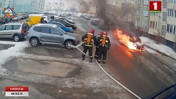 Три возгорания автомобилей  произошло за сутки Тры ўзгаранні аўтамабіляў здарылася за суткі
