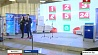 "Масштабный форум ""СМИ в Беларуси""  открывается сегодня  Маштабны форум ""СМІ ў Беларусі""  адкрываецца сёння  Large-scale forum Mass Media in Belarus to launch today"