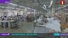 Легпром переходит на производство медицинских средств защиты Лёгпрам пераходзіць на вытворчасць медыцынскіх сродкаў аховы Light industry switches to production of medical protective equipment
