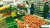 В Беларуси отменили  запрет на рост розничных цен на товары  У Беларусі адмянілі  забарону на рост рознічных цэн на тавары