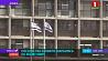 Посольства Израиля закрылись по всему миру  Пасольствы Ізраіля зачыніліся па ўсім свеце