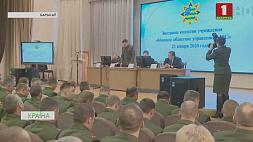 В Борисове спасателям области подарили новую технику У Барысаве ратавальнікам вобласці падарылі новую тэхніку