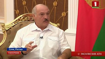 А. Лукашенко: Если Россия под санкциями, нам очень плохо. Это наш главный партнер