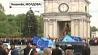 Многотысячная акция протеста прошла в столице Молдовы Шматтысячная акцыя пратэсту прайшла ў сталіцы Малдовы