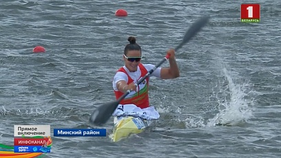 11 sets of medals played out on  rowing canal in Zaslavl