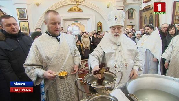 The Orthodox world celebrates Epiphany